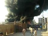 Video : दिल्ली: प्लास्टिक गोदाम में लगी भीषण आग