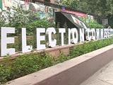 Video : EC आज करेगा कर्नाटक विधानसभा चुनावों की तारीखों का ऐलान