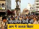 Video : दंगों की आग में सुलगता बिहार, राजद का प्रहार