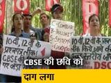 Video: इंडिया 7बजे : कहां है पेपर लीक की जड़?