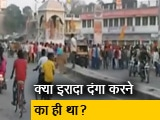 Video : बिहार में ना नौकरी, ना नौकरी का माहौल