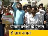 Video : CBSE पेपर लीक : दिल्ली में छात्रों-अभिभावकों का प्रदर्शन