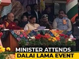 Video : Centre's U-Turn On Dalai Lama: Minister Sent To Event First Marked 'Skip'