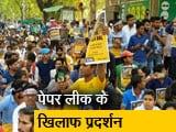 Video : इंडिया 9बजे : दिल्ली में हुआ छात्रों का प्रदर्शन