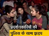 Video : युवा क्रांति : कब तक चलेगा लीक का सिलसिला, युवाओं ने पूछा