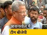 Video : पश्चिम बंगाल के आसनसोल पहुंचा BJP का प्रतिनिधिमंडल