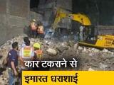 Video : इंदौर में इमारत ढही, 10 लोगों की मौत