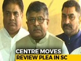 "Video : ""Comprehensive"" Petition Filed On Dalit Issue, Says Law Minister"
