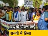 Video : बड़ी खबर: भारत बंद के दौरान सुलगा देश