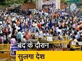 Video : न्यूज टाइम इंडिया: भारत बंद के दौरान कई राज्यों में हिंसा, 7 की मौत