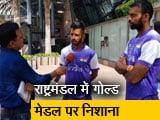 Video : हॉकी कप्तान मनप्रीत और श्रीजेश से खास बातचीत