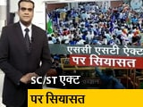 Video : मिशन 2019: मौजूदा हालात से BJP चिंतित