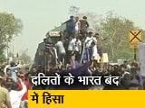 Video: Top News @8AM: भारत बंद के दौरान 9 की मौत