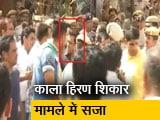 Video: जोधपुर जेल में ही कटेगी सलमान खान की रात, कल होगी बेल पर सुनवाई