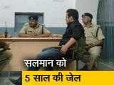 Video: न्यूज टाइम इंडिया : जोधपुर की जेल में कटेगी सलमान खान की रात