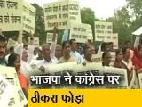 Video : संसद न चलने पर बीजेपी का कांग्रेस के खिलाफ प्रदर्शन