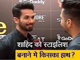 Video : मोस्ट स्टाइलिश GQ अवार्ड जीतने के बाद NDTV से शाहिद कपूर की खास बातचीत