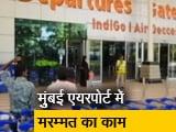 Videos : दो दिनों तक 6-6 घंटें बंद रहेगा मुंबई एयरपोर्ट