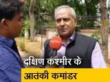 Video: न्यूज टाइम इंडिया: सुरक्षाबलों की हिटलिस्ट में 7 आतंकी!