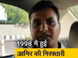 Video: सिटी सेंटर: दिल्ली में बेगुनाह आमिर ने काटी 14 साल जेल, मुंबई एयरपोर्ट पर मेगा ब्लॉक