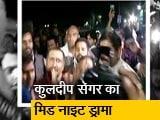 Video: TopNews8AM: कुलदीप सेंगर सरेंडर करने SSP दफ़्तर पहुंचा, फिर लापता