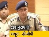 Video : न्यूज टाइम इंडिया : उन्नाव गैंगरेप मामले में  MLA की गिरफ्तारी से पुलिस का इनकार