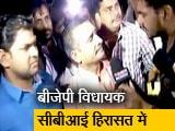 Video: TopNews@8AM: विधायक कुलदीप सिंह सेंगर को सीबीआई ने हिरासत में लिया