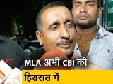 Video : इंडिया 7बजे : हाइकोर्ट ने कहा MLA को गिरफ्तार करो