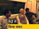 Video : न्यूज टाइम इंडिया : प्रधानमंत्री मोदी ने अंबेडकर मेमोरियल का किया उद्घाटन