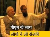 Video : बड़ी खबर : फिर मेट्रो में पीएम नरेंद्र मोदी