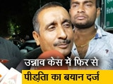 Video: बीजेपी विधायक कुलदीप सिंह सेंगर की सीबीआई कोर्ट में होगी पेशी