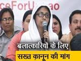Video : अनशन पर दिल्ली महिला आयोग की अध्यक्ष स्वाति मालीवाल