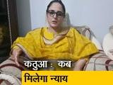 Video: Top News @8.00AM : कठुआ रेप केस मामले की सुनवाई आज से शुरू