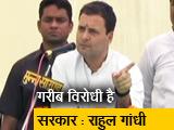 Video : राहुल गांधी बोले : गरीब के लिए PM मोदी के दिल में जगह नहीं
