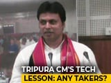 Video : In Mahabharata, Tripura Chief Minister Finds Proof Of Internet