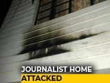 Video: Meghalaya: Bomb Hurled At The Residence Of Patricia Mukhim, Editor Of The Shillong Times