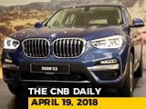 Video : 2018 BMW X3, New-Gen Ertiga Revealed In Indonesia & Pininfarina Design Details
