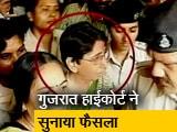 Video : नरोदा पाटिया दंगा: माया कोडनानी बरी, बाबू बजरंगी की सजा बरकरार