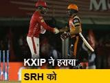 Video : क्रिस गेल के छठे IPL शतक से पंजाब ने हराया हैदराबाद को