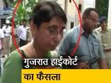 Video : इंडिया 7 बजे: बीजेपी नेता माया कोडनानी बरी