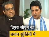 Video: त्रिपुरा के CM बिप्लब देब से एनडीटीवी की खास बातचीत
