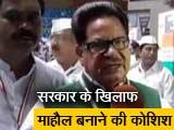 Video : कांग्रेस का संविधान बचाओ अभियान, राहुल की मोदी सरकार के खिलाफ हुंकार