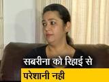 Video : जेसिका की बहन सबरीना ने मनु शर्मा को किया माफ