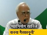 Videos : नेशनल रिपोर्टर : CJI के खिलाफ महाभियोग प्रस्ताव खारिज, SC जाएगी कांग्रेस