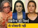 Video : जेसिका की बहन सबरीना ने मनु शर्मा को माफ किया