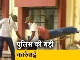 Video: महाराष्ट्र के गढ़चिरौली में 2 दिन में 37 नक्सली मारे गए