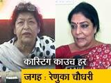 Video : सरोज खान ने माना बॉलीवुड में होता है कास्टिंग काउच