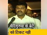 Video: न्यूज टाइम इंडिया : सिद्दारमैया के खिलाफ श्रीरामुलु