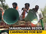 Video : Janardhan Reddy, Mining Kingpin Disowned By Amit Shah, Campaigns For BJP