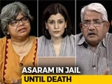 Video : Asaram Convicted For Rape, Gets Life Sentence